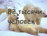 русская арктика работа вахтовым методом 2018