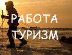 русская арктика газопровод работа